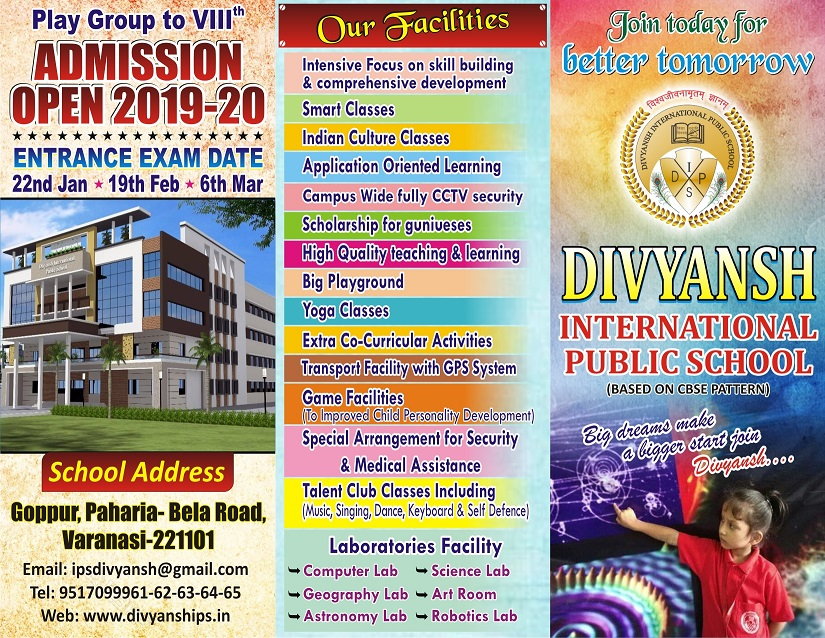 Divyansh International Public School